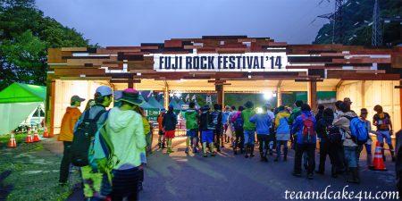 フジロック 2014 Photo 前夜祭