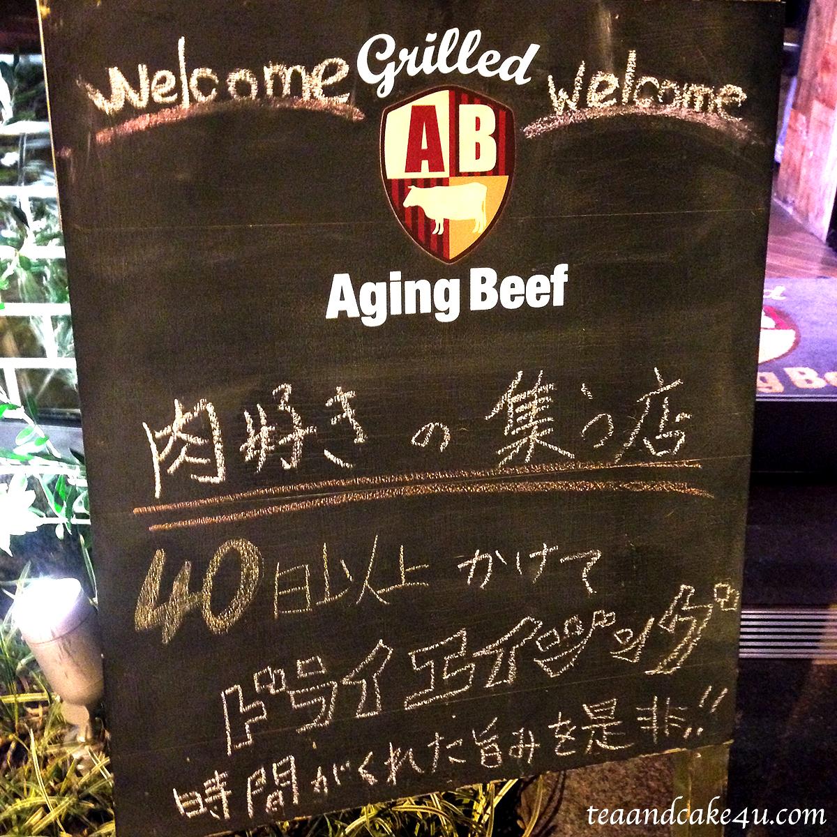 「肉好きの集う店」!