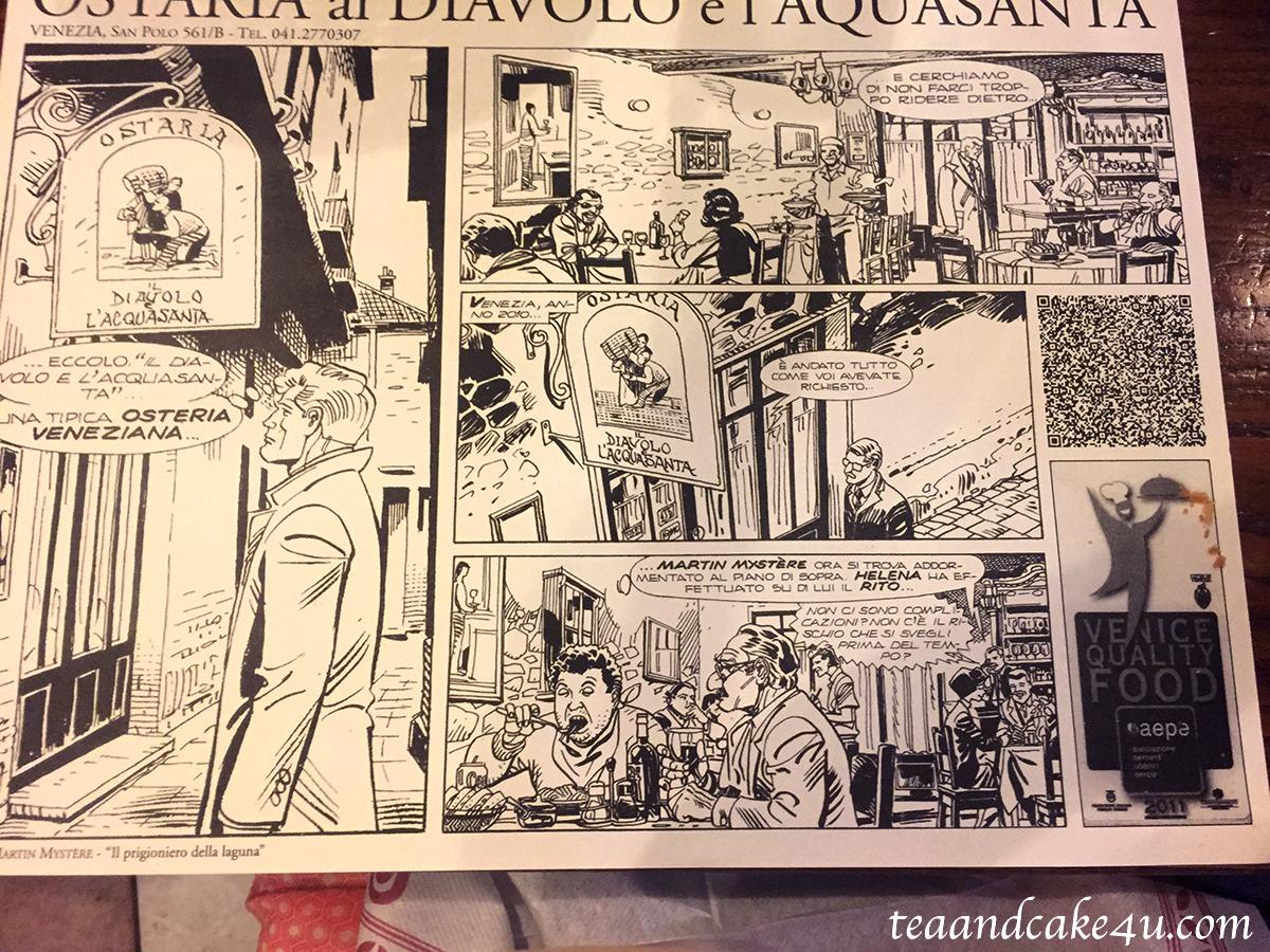 コミック調の広告のテーブルマット