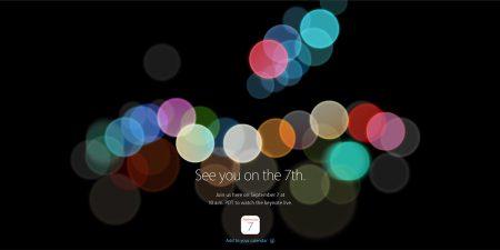 【au】iPhone7への機種変更のタイミングを考える